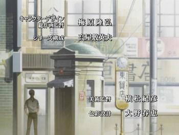 Кадр 1 аниме Акаги, легенда маджонга