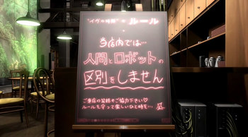 Кадр 1 аниме Время Евы