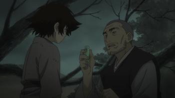 Кадр 1 аниме Меч чужака