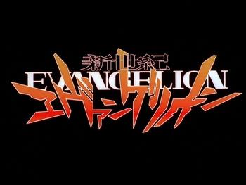 Кадр 0 аниме Евангелион нового поколения