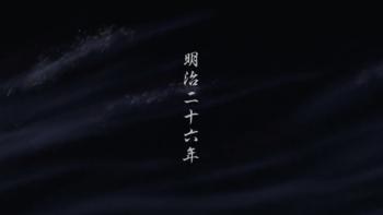 Кадр 0 аниме Бродяга Кэнсин: Прошедшие годы