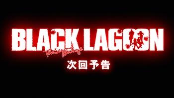 Кадр 0 аниме Пираты «Чёрной лагуны»: Второй залп