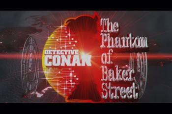 Кадр 0 аниме Детектив Конан: Призрак с Бейкер-Стрит