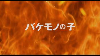 Кадр 2 аниме Ученик чудовища