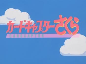 Кадр 0 аниме Сакура — собирательница карт