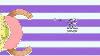Кадр 2 аниме Дракон-горничная госпожи Кобаяси