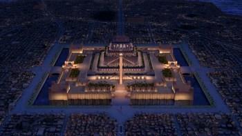 Кадр 1 аниме Судьба/Великий приказ: Вавилония