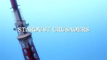 Кадр 2 аниме Невероятное приключение ДжоДжо: Рыцари звёздной пыли