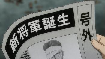 Кадр 2 аниме Гинтама 7