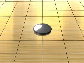 Кадр 1 аниме Хикару и Го: Кубок Северной Звезды