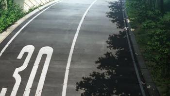 Кадр 2 аниме Трусливый велосипедист