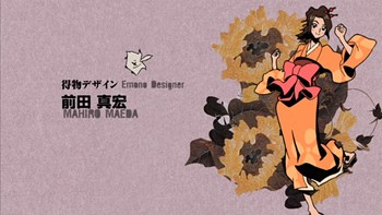 Кадр 3 аниме Самурай Чамплу