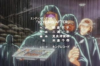 Кадр 2 аниме Мобильный воин Гандам: Восьмой взвод МС