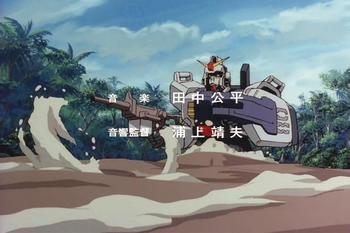 Кадр 1 аниме Мобильный воин Гандам: Восьмой взвод МС