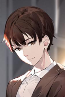 Аниме персонаж Кимидзука Кимихико