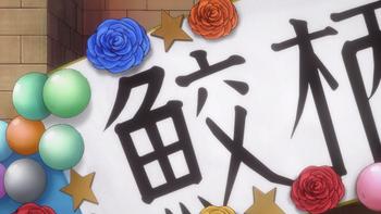 Кадр 1 аниме Вольный стиль! Вечное лето — Спецвыпуск