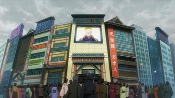 Кадр 3 аниме Гинтама 7