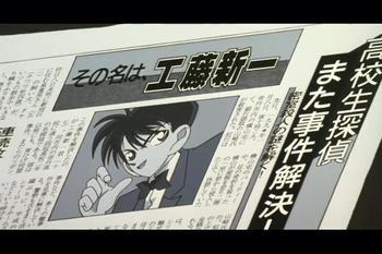 Кадр 3 аниме Детектив Конан: Призрак с Бейкер-Стрит