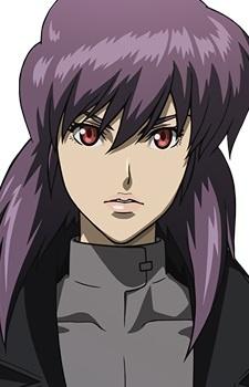 Аниме персонаж Мотоко Кусанаги