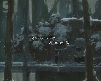 Кадр 1 аниме Волчий дождь: Финал