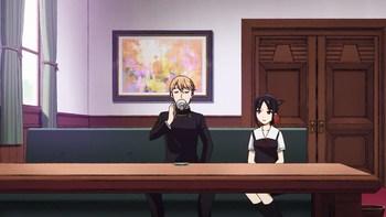 Кадр 1 аниме Госпожа Кагуя: в любви как на войне 2