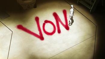 Кадр 3 аниме Эхо террора