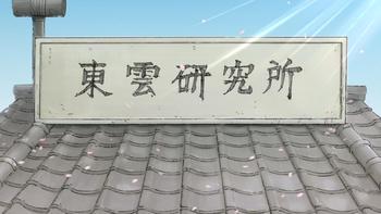 Кадр 2 аниме Мелочи жизни