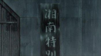 Кадр 1 аниме Радуга: Семеро из шестой камеры второго блока